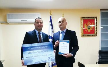 Banjević i Eraković