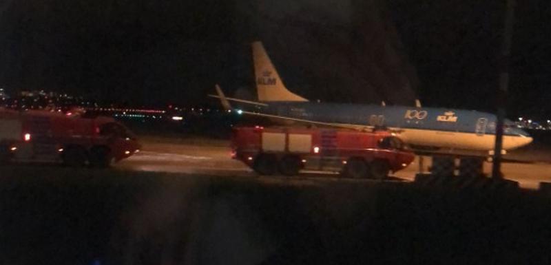 Fotografija iz aviona