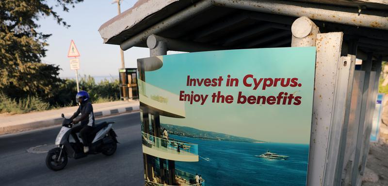 Pojedine advokatske firme su reklamirale program investicije za državljanstvo