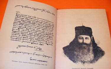 Knjiga vladike Vasilija Petrovića