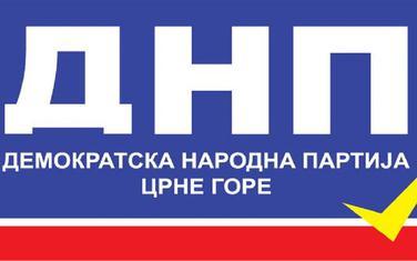 Demokratska narodna partija