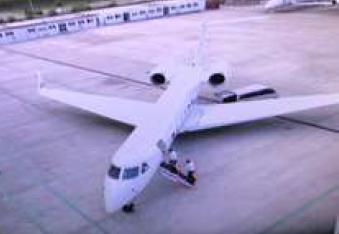 Gulfstream V registrovan kao M-FISH