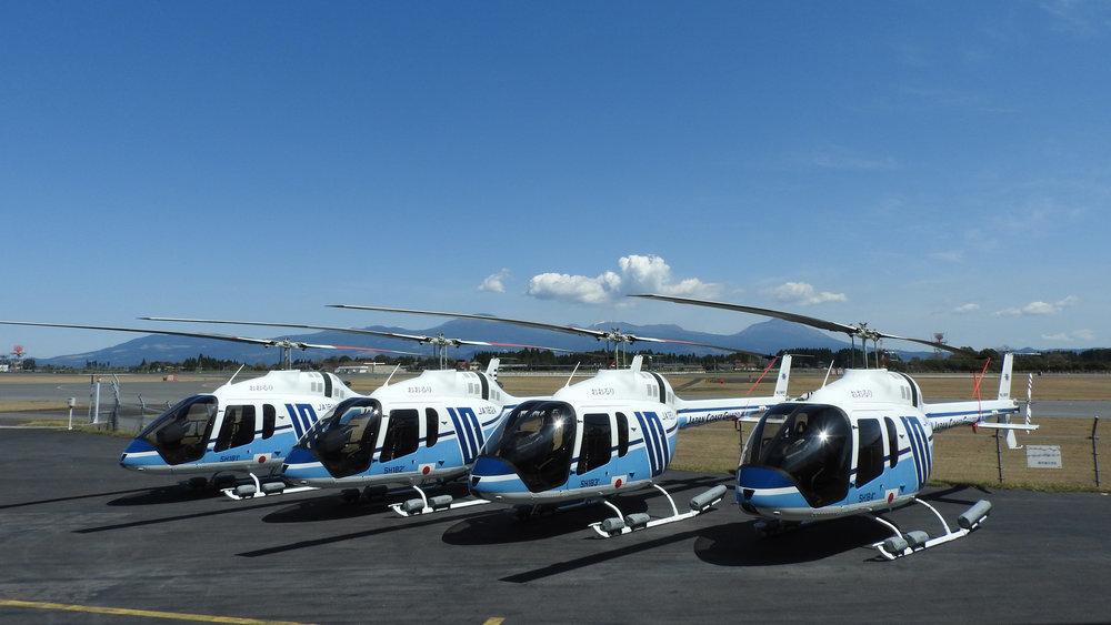 helikopteri Bell