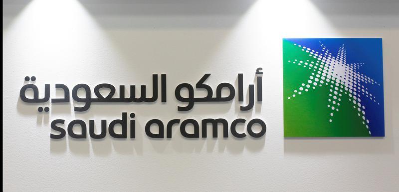 Aramko