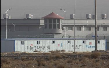 Jedan od centara za prevaspitavanje u Sinđijangu