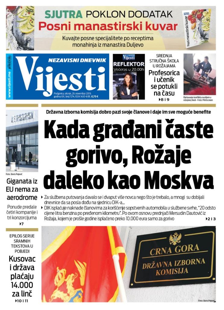 """Naslovnica """"Vijesti"""""""