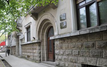 Spor oko imovine Mall group - Zgrada Privrednog suda u Podgorici