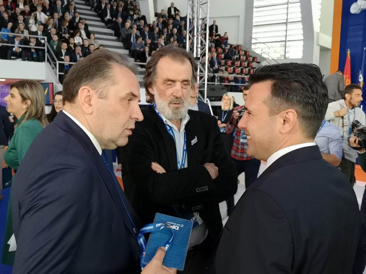 Ljajić, Drašković i Zaev