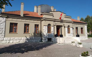 Gradska kuća danas