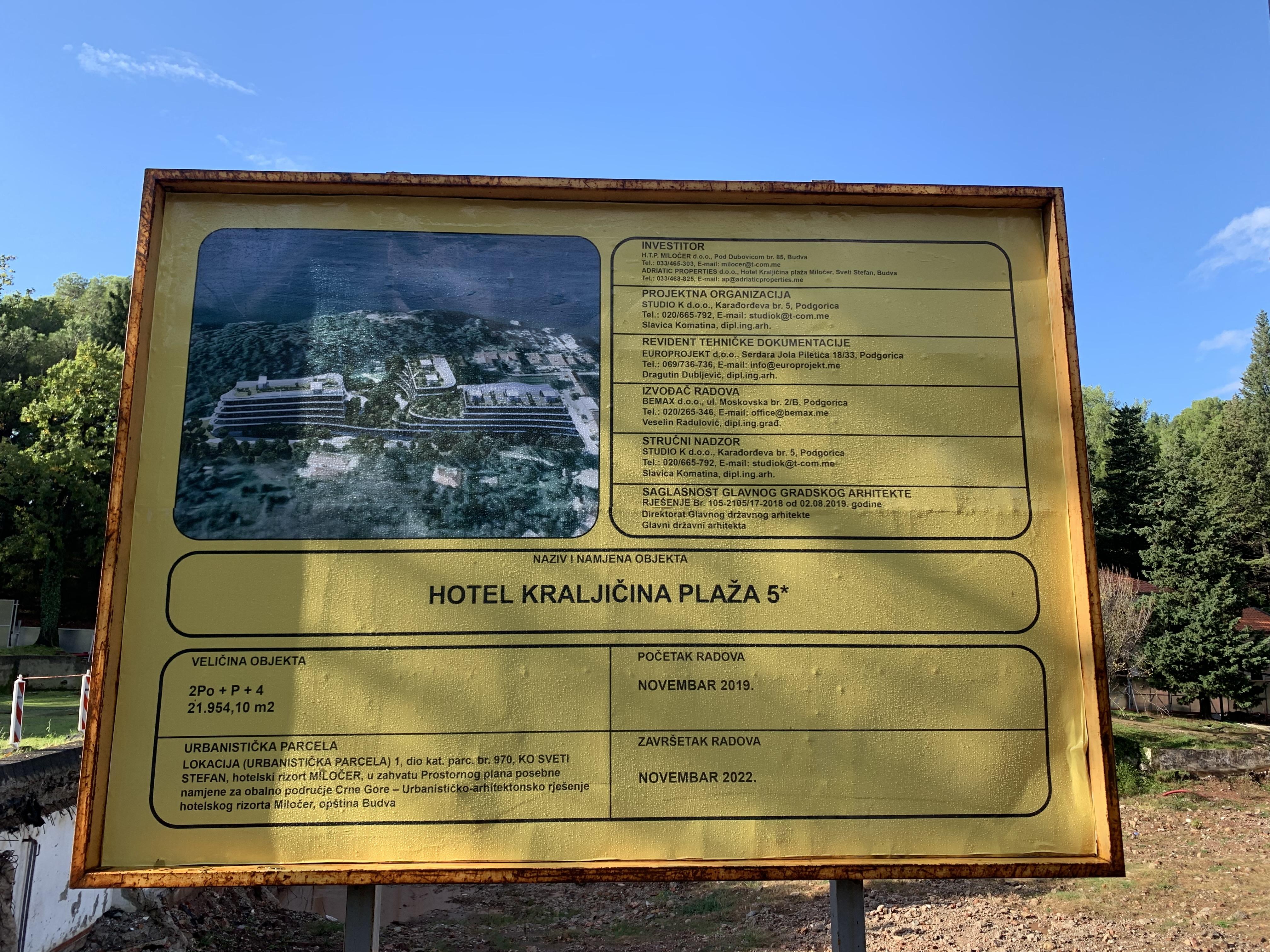 Hotel Kraljičina plaža
