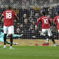 Rašford postiže drugi gol za Junajted