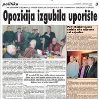 """Strana """"Vijesti"""" od 7. decembra 2009."""