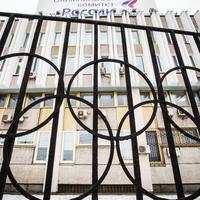 Olimpijski komitet Rusije