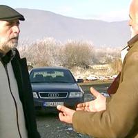 "Magazin ""Baz granica"""