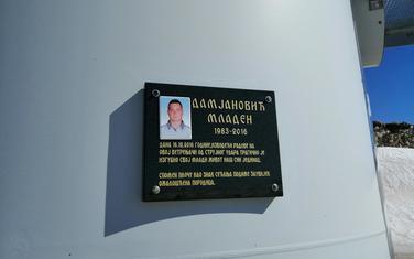 Spomen ploča Damjanoviću