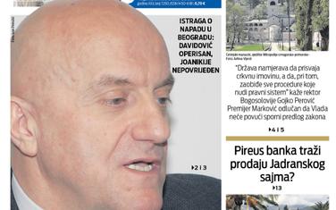 """Naslovna strana """"Vijesti"""" za 12. decembar 2019."""
