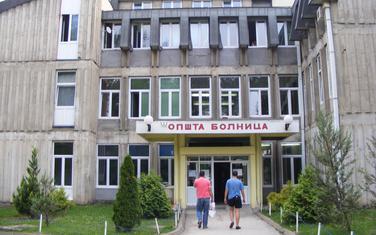 Opšta bolnica Bijelo Polje
