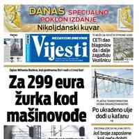 """Naslovna strana """"Vijesti"""" za 14. decembar 2019."""