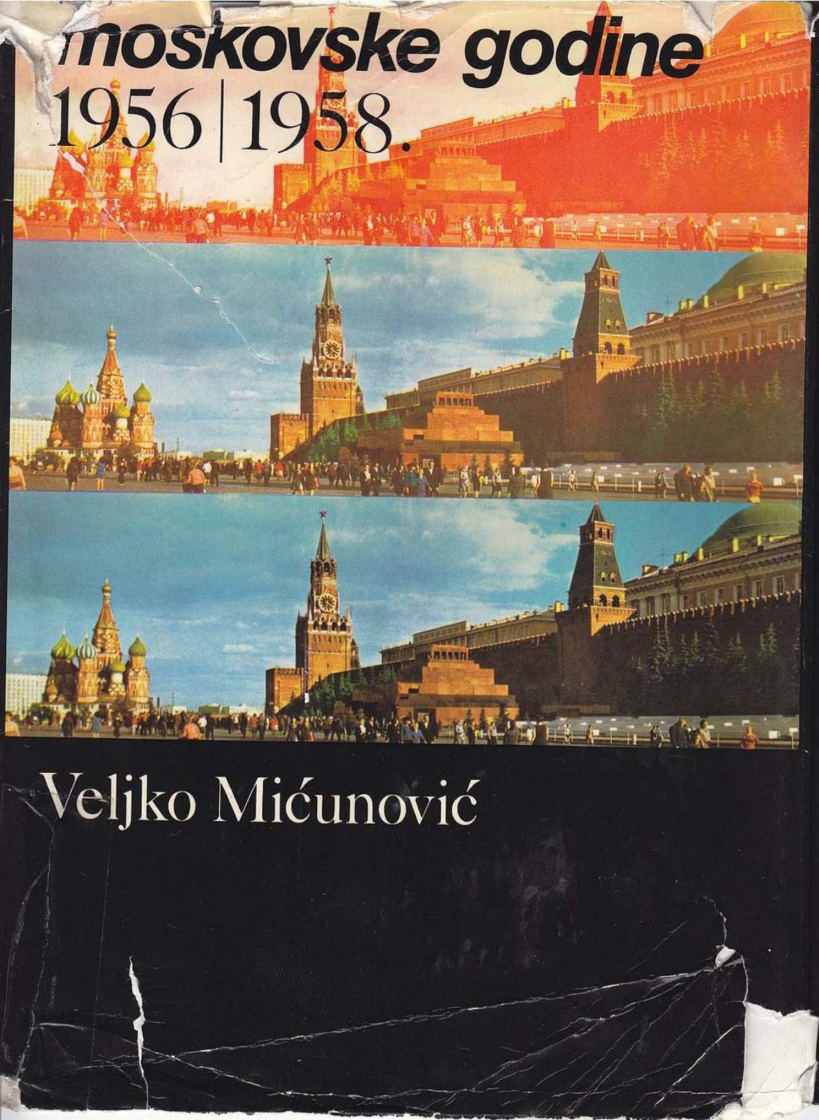 """""""Moskovske godine"""" V. Mićunovića"""