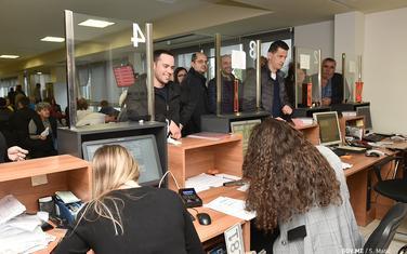Područna jedinica za građanska stanja i lične isprave Podgorica