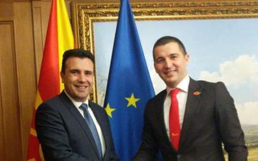 Zaev i Bečić