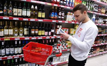 Litar alkoholnog pića biće jeftiniji za oko jedan euro (Ilustracija)