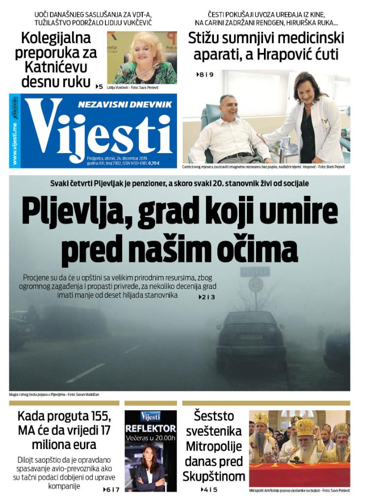 """Naslovna strana """"Vijesti"""" za 24. decembar"""