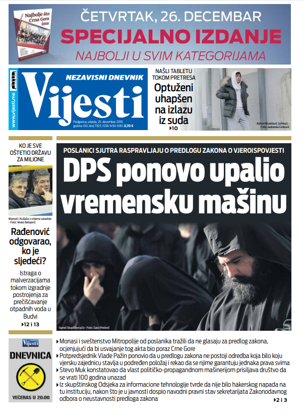 """Naslovna strana """"Vijesti"""" za 25.12."""