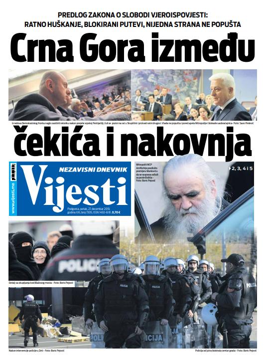 """Naslovna strana """"Vijesti"""" za 27. decembar 2019. godine"""