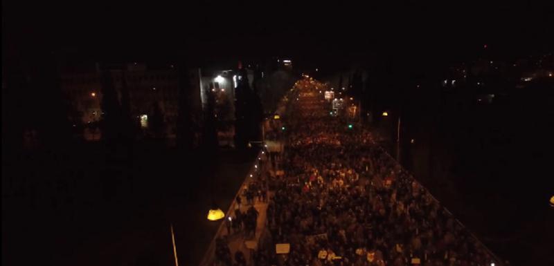 Detalj sa protesta snimljen dronom