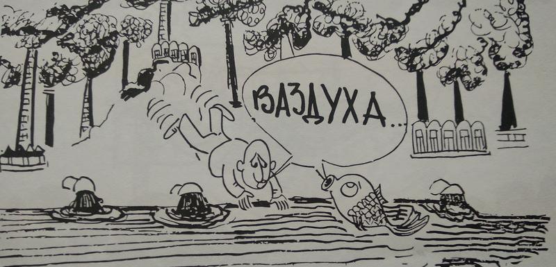 Ševčenko još u prošlom vijeku skretao pažnju na gorući problem Pljevalja - zagađenje