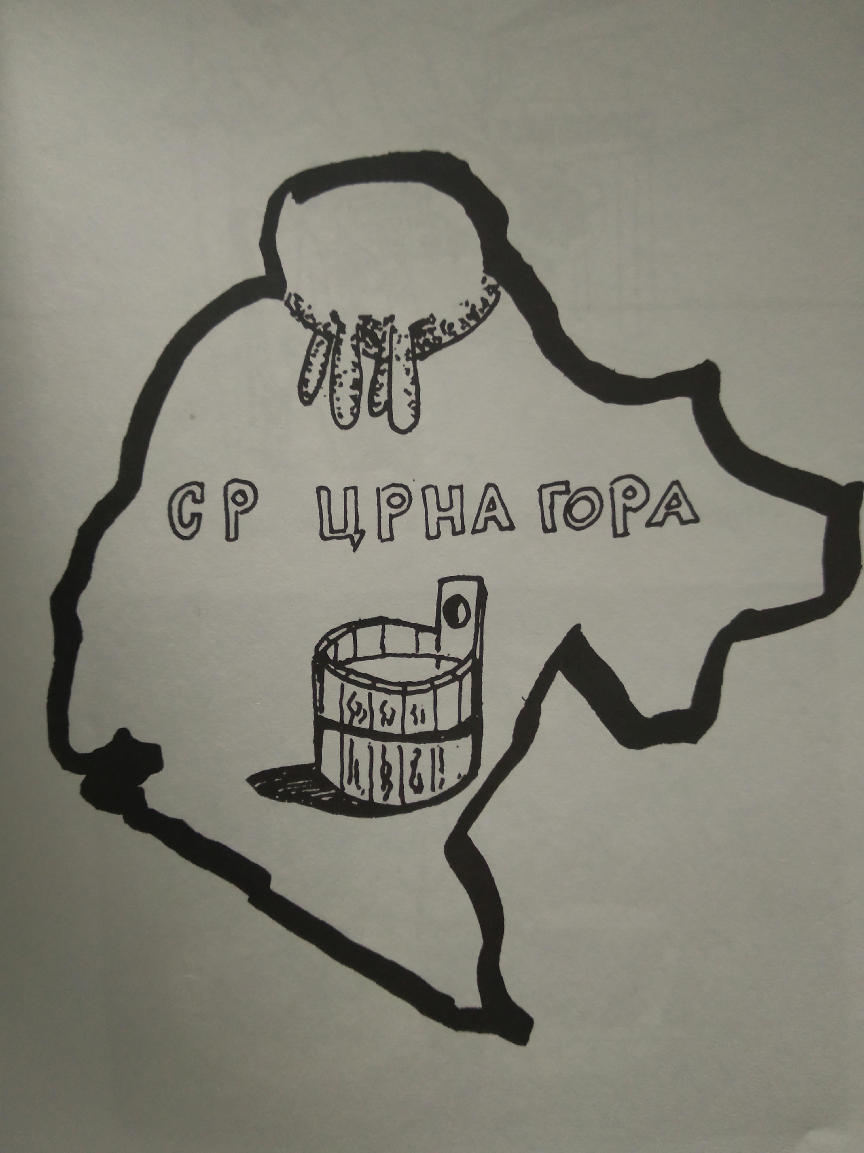 karikatura Ivan Ševčenko