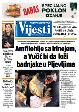 """Naslovna strana """"Vijesti"""""""
