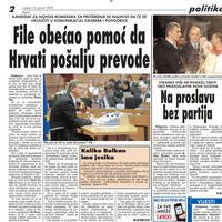 """Strana """"Vijesti"""" od 13. januara 2010."""