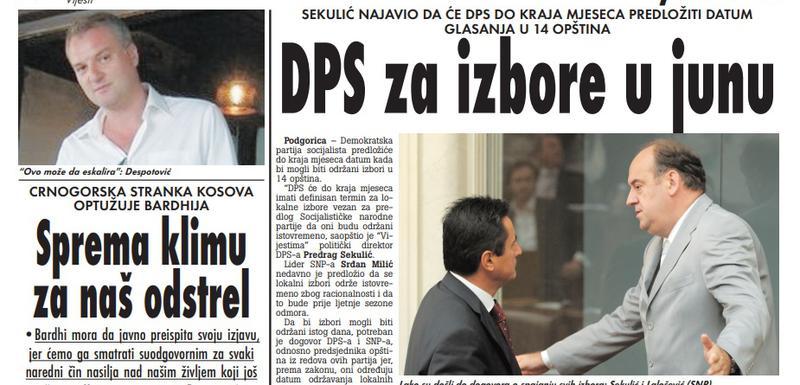 """Strana """"Vijesti"""" od 14. januara 2010."""