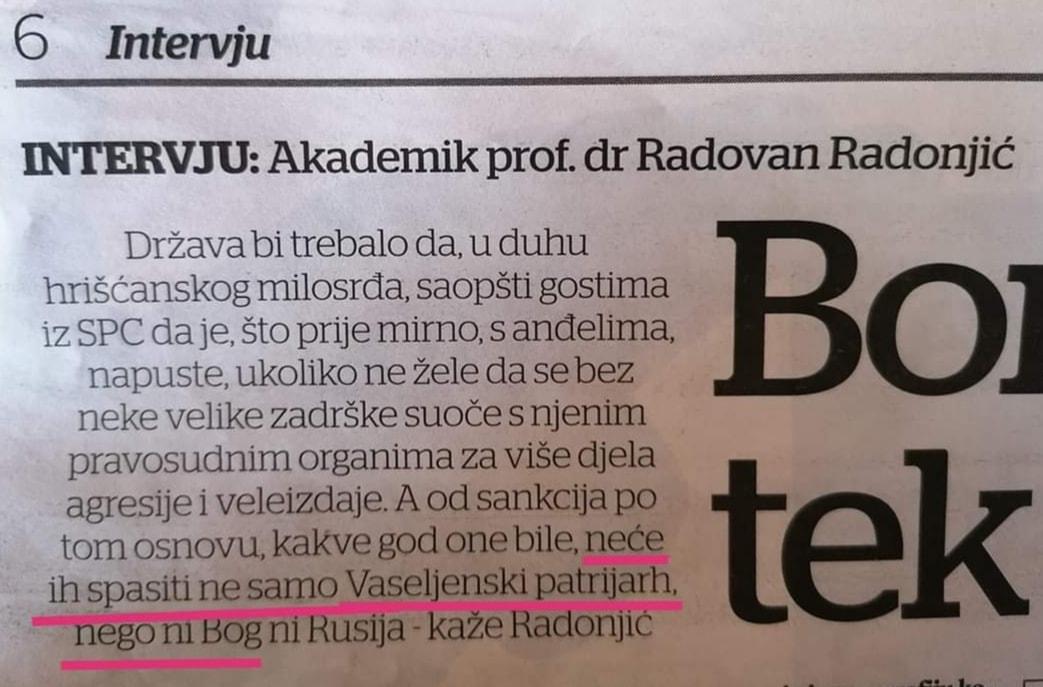 """Podnaslov intervjua akademika Radovana Radonjića za """"Pobjedu"""""""