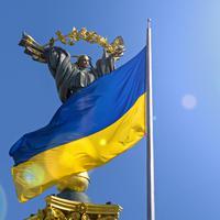 Zastava Ukrajine