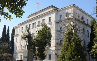 Upravna zgrada Glavnog grada