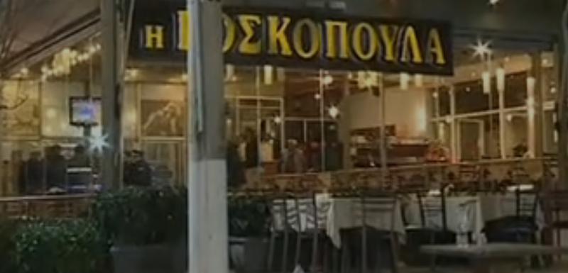 Restoran u kojem su ubijeni Dedović i Stamatović