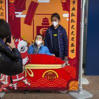 Epidemija koronavirusa u Kini