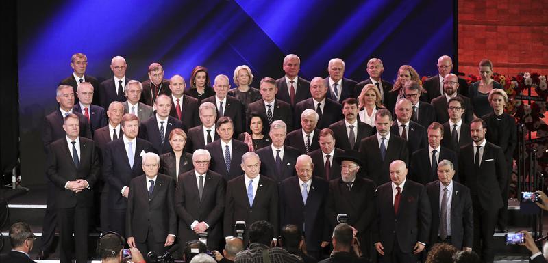 Skupu u Jerusalimu prisustvovalo je nekoliko desetina svjetskih lidera
