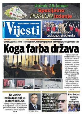 """Naslovna strana """"Vijesti"""" za 27. januar 2020. godine"""