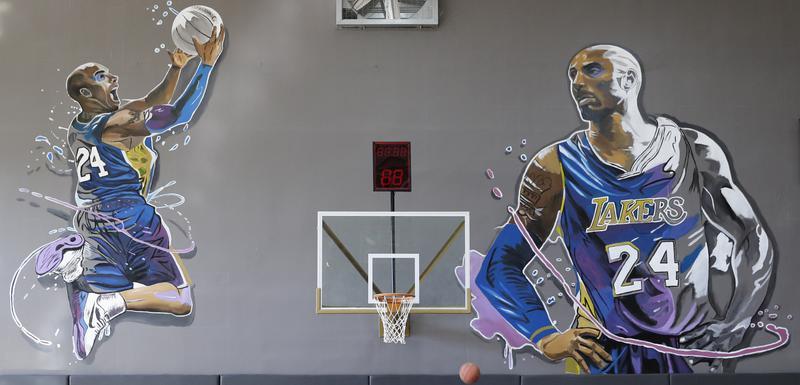 Kobi je bio više od košarkaškog superstara