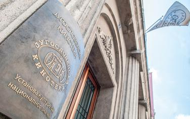 Jugoslovenska kinoteka u Beogradu