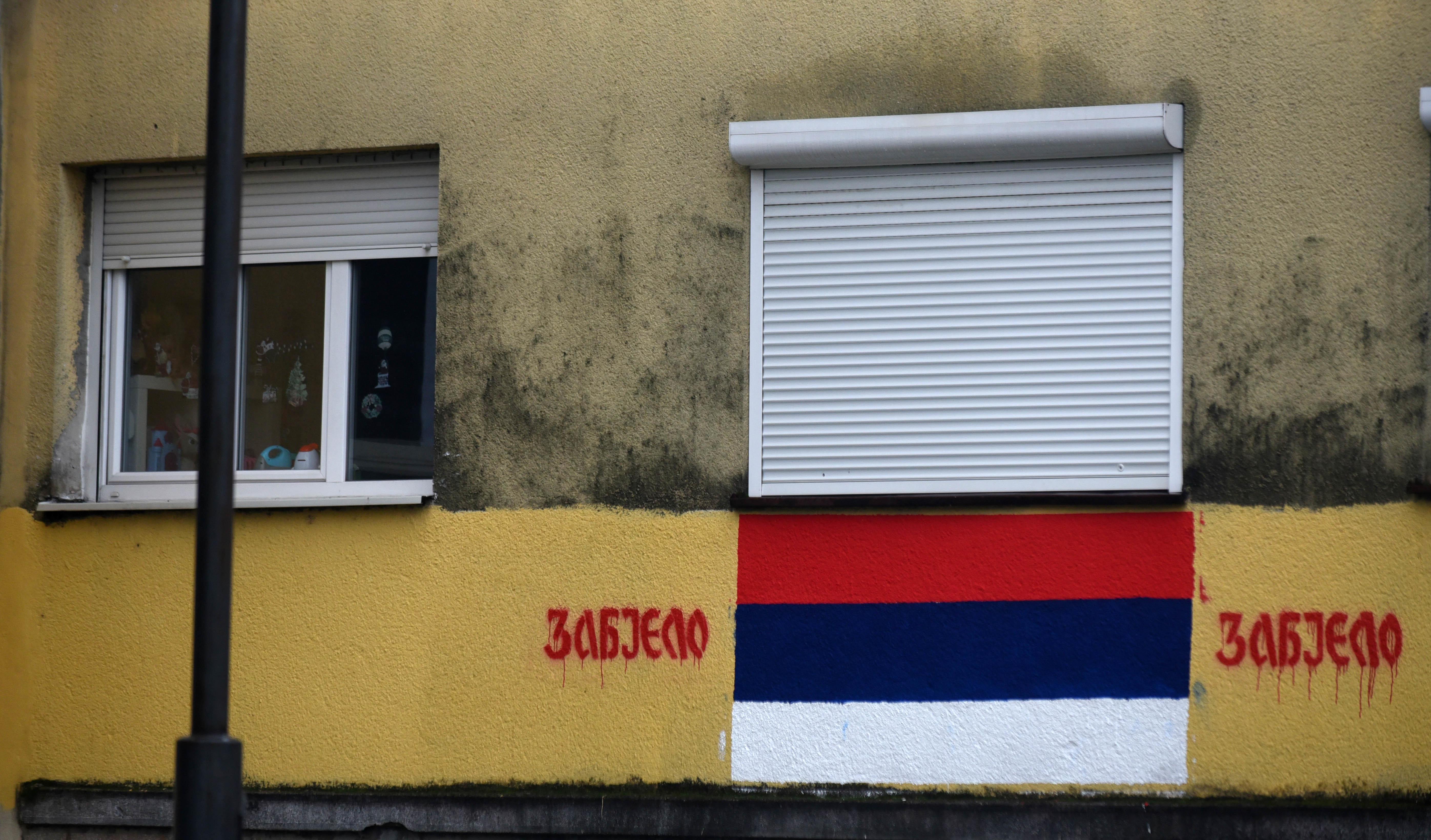 Jedan od grafita u glavnom gradu (foto: Boris Pejović)