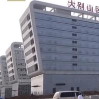 Bolnica u Huangangu
