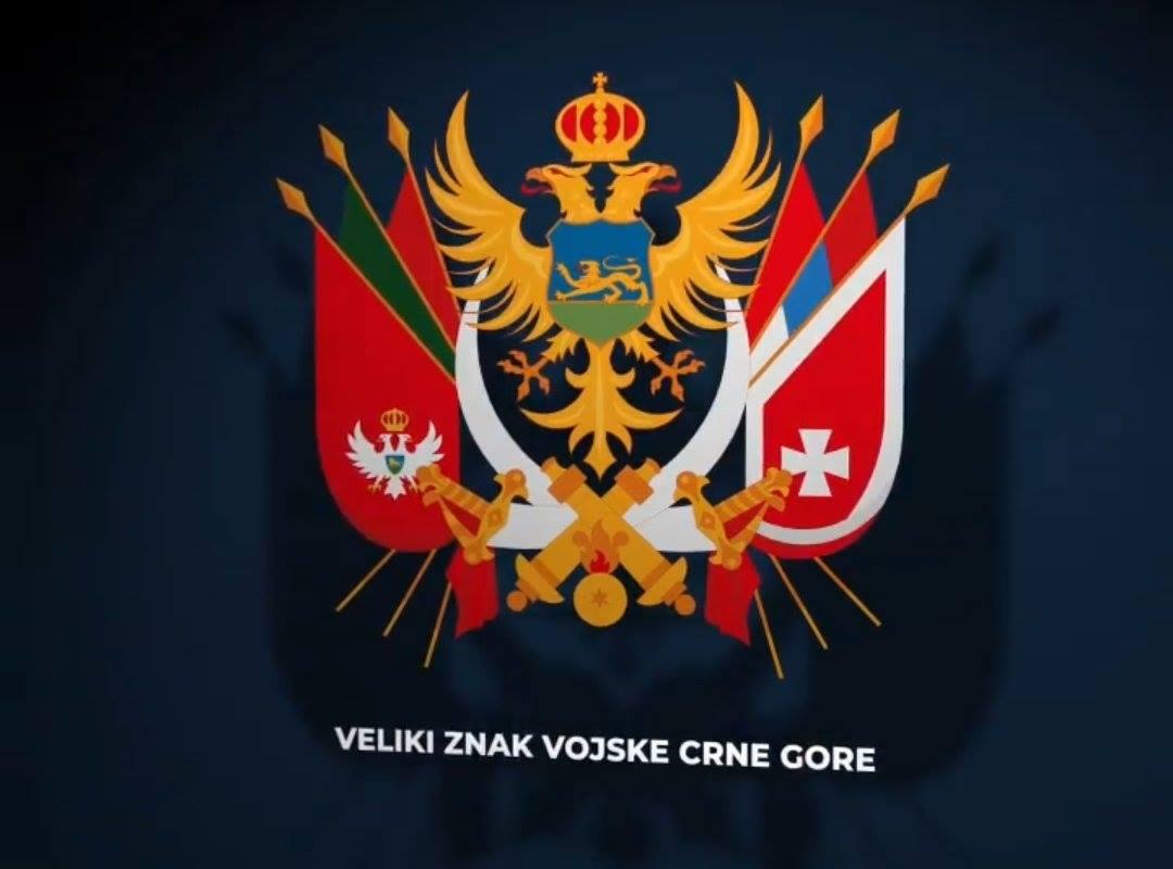 Veliki znak Vojske Crne Gore