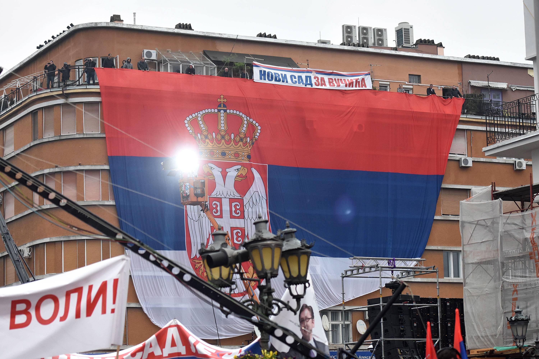 """Skup u okviru kampanje """"Budućnost Srbije"""""""