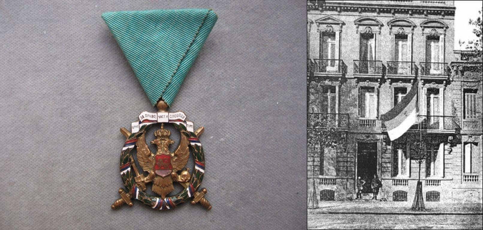 Spomenica za Božićni ustanak / Sjedište crnogorske vlade u egzilu (Bordo, Francuska, 1919.)