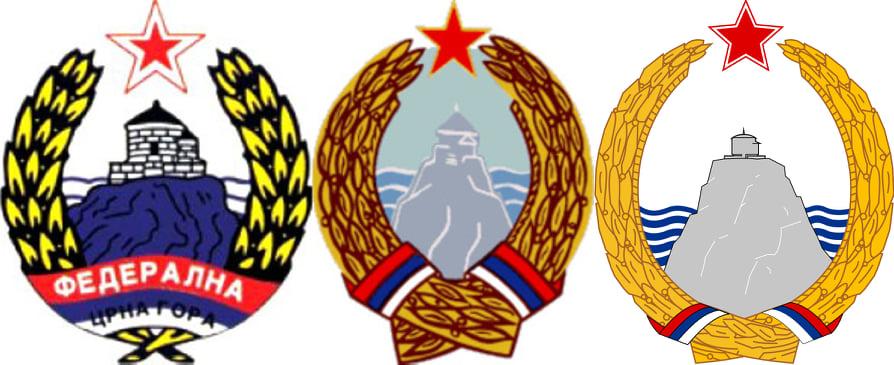 Grbovi (amblemi) socijalističke Crne Gore, od 1945. do 1992.